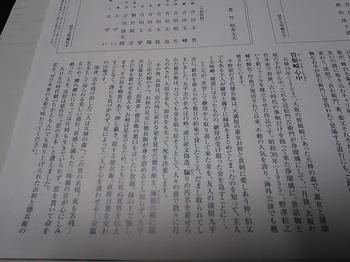 DSC_3600.JPG